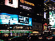 Foto Times Square bei Nacht - New York
